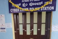 Exclusive police stations for new-age crime
