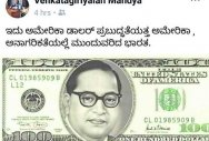 Photoshopped US dollar with Ambedkar portrait