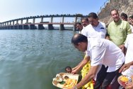 Bagina offered to Nethravathi at Thumbe dam