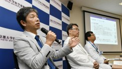Japan human trial tests iPS treatment for Parkinson's