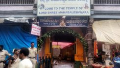 Gokarna temple:SC refuses to stay appointment of panel