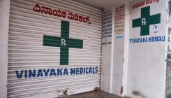 Bandh to protest e-pharmacies partially successful