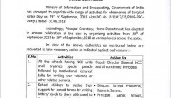 J&K schools told to celebrate 'surgical strike day'