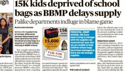 BBMP school bags: Panel chief blames official