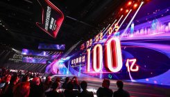 Alibaba Singles' Day sales hit $10 bln in first hour