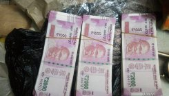 NIA files supplementary charge sheet in fake notes case
