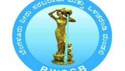 BWSSB plans 15% hike in tariff
