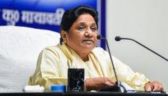 BJP leader arrested for misbehaving with DM   Deccan Herald