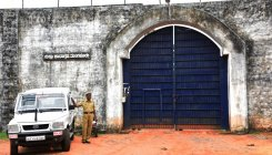 Govt move to shift prison to Mudipu speeds up