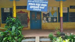 Govt schools have to provide toilets by Oct 1