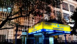 Allahabad Bank stock drops 8% after Rs 1,775-cr fraud