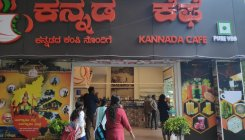Kannada Cafe serves native fare, fosters arts & reading