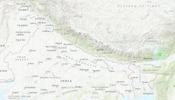 5.6 earthquake in Arunachal Pradesh felt till Assam