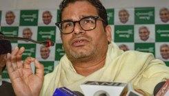 Prashant Kishor does not attend TMC Martyrs' Day rally