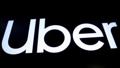 Uber investors may shrug off $5 billion loss