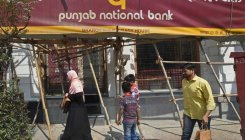 BBB invites applications for top posts in PNB, BOI