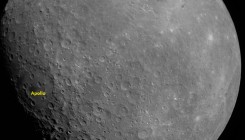 First image of Moon surface shot by Chandrayaan-2