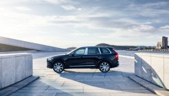 Volvo XC90 Excellence Lounge variant launched