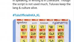 Twitter campaign for official status to Tulu a hit