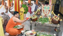 Saraswathi puja performed at Mysuru Palace