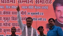 Voting for BJP will mean dropping bomb on Pak: Maurya