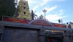 Hasanamba temple to open from Oct 17 for 11 days