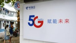 China rolls out 5G telecom services