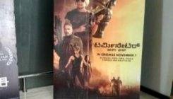 For Rajyotsava, state welcomes Kannada 'Terminator'