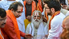 'No need to set up trust for Ram temple as one exists'