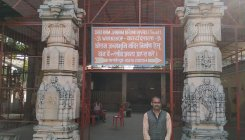 Has VHP collected funds for Ram temple or not?