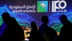 Abu Dhabi and Kuwait funds to invest in Aramo IPO