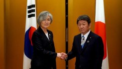 South Korea to hold trade talks with Japan in Dec