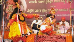 Yakshagana Academy awards presented.