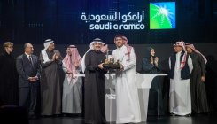 Saudi Aramco set to hit $2 trillion market value