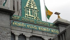 Jayanagar car park will be ready in 3 yrs: BBMP to HC