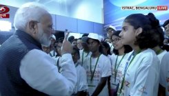 Pariksha Pe Charcha 2020: PM to interact with students