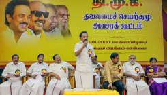 DMK to protest for change in rules on oil exploration