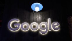 'US feds, states could join forces on Google probes'