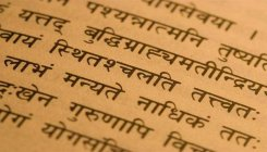 Sanskrit to be on U'khand signboards as additional lang