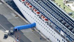 '79 more people test positive on Japan cruise ship'