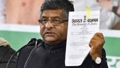 Terrorists, corrupt have no right to privacy: Prasad