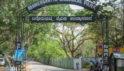 Central notification shrinks Bannerghatta ESZ by 100 sq