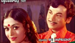 More Rajkumar films set for digitisation
