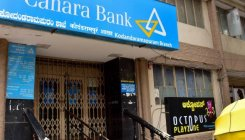 Canara Bank waives off charge on several services