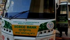 SCDCC Bank offers doorstep service