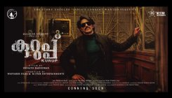 'Kurup' Eid special poster is out