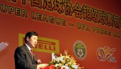 When China went to war on endemic football corruption