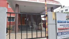 More than 20 police stations sealed in Bengaluru