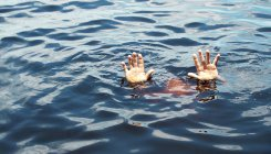 CRPF jawan drowns while fishing in river in UP