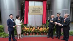 'Historic moment' as Carrie Lam opens security office